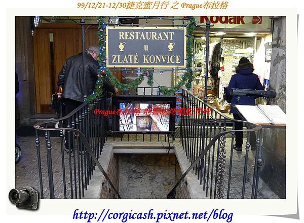 地窖餐廳吃燉牛肉