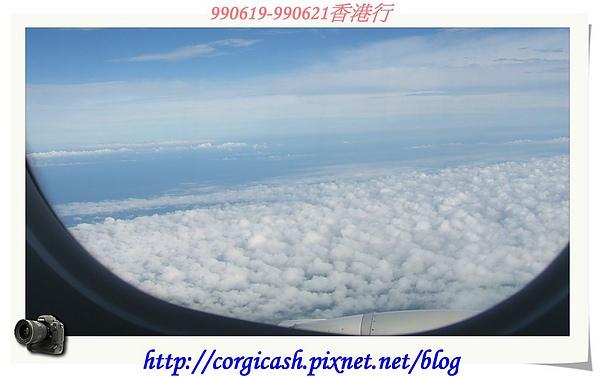 朵朵的雲兒.把我們載往美麗的香港~YA