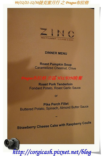hilton晚餐~菜單