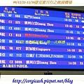台灣桃園機場..出發