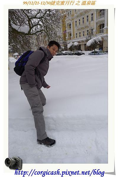 積雪超深的