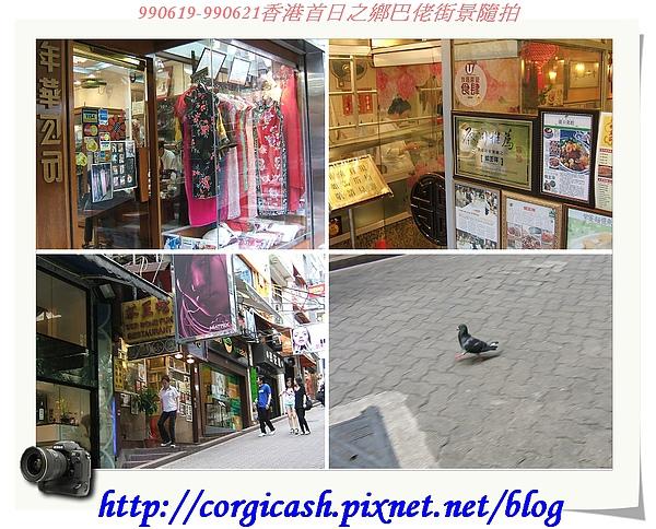 香港街景隨意拍拍~