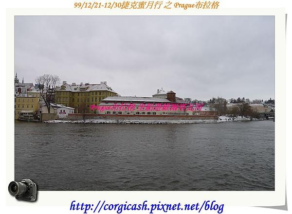 布拉格伏爾塔瓦河街景