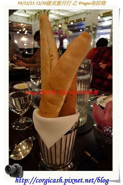 hilton晚餐~好好吃的熱麵包