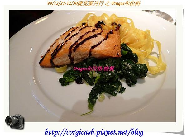 晚餐~小凱的鮭魚..還有讚不絕口的菠菜