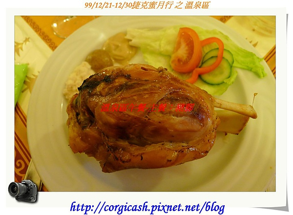 豬腳~還是台灣的德國豬腳比較好吃~