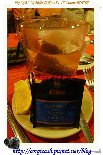 地窖餐廳~熱茶