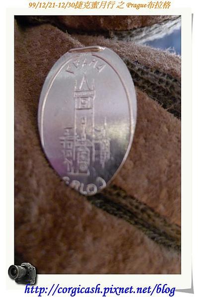 天文鐘的紀念幣