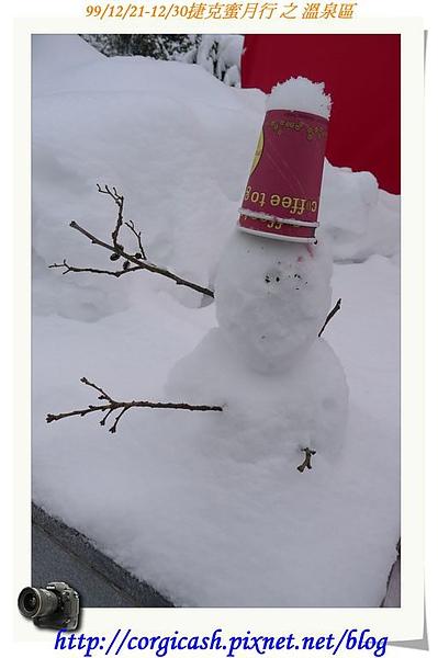 可愛的小雪人