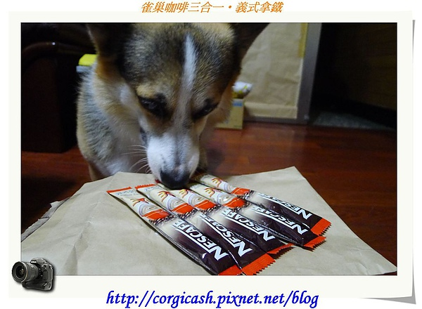【體驗徵文】雀巢咖啡三合一‧義式拿鐵