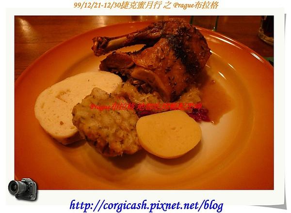地窖吃晚餐~烤鴨~