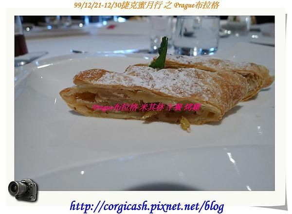 米其林午餐~甜點~蘋果煎餅~好好吃...