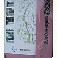 桃園市寵物公園旁有單車道