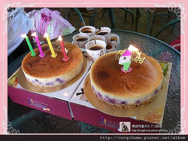 cake01.JPG