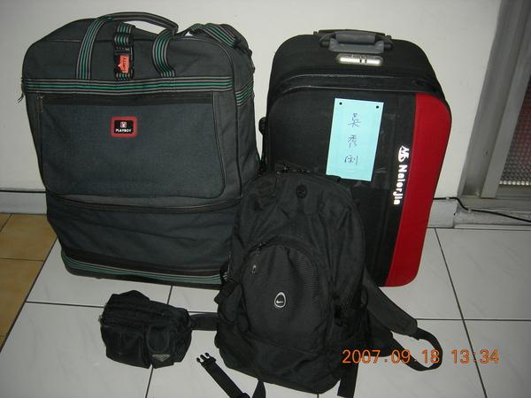 我所有的行李