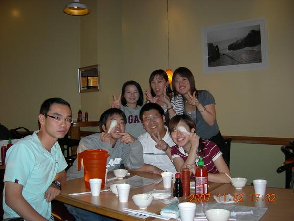 台灣料理餐廳小聚