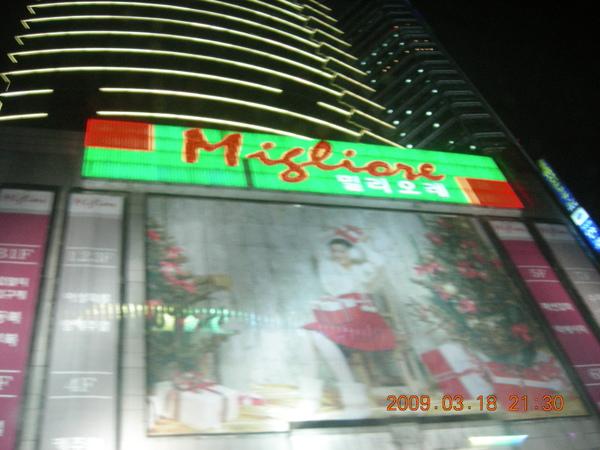 韓國 028.jpg