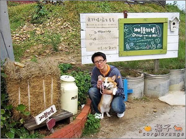 橘子跟她阿爸在100號牧場門口合影.jpg