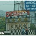 集集-DSC08388.JPG
