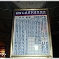 集集-DSC08580.JPG