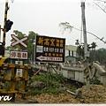 新高窯民宿-DSC08392.JPG