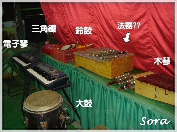 新高窯民宿-DSC08537.JPG