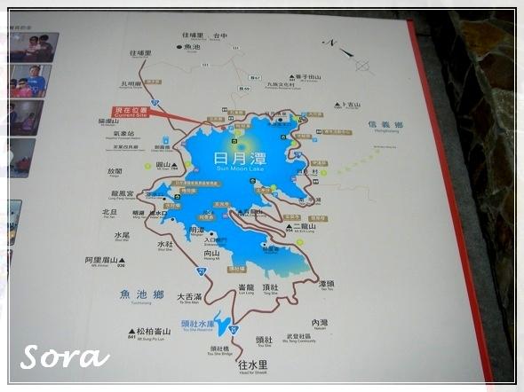 日月潭、埔里-DSC08646.JPG