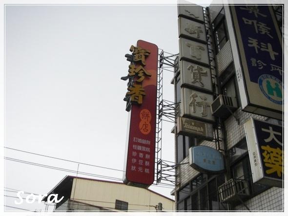 日月潭、埔里-DSC08673.JPG
