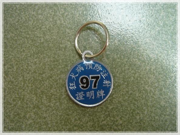 5.30 安心動物醫院-DSC09564.JPG
