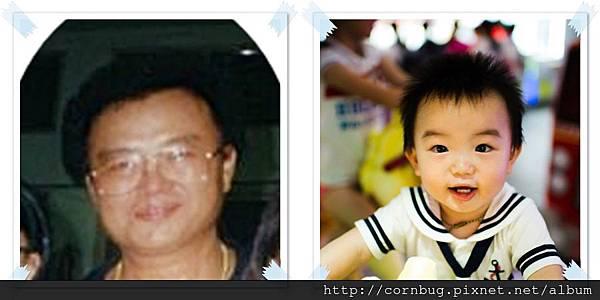 父親與小廖