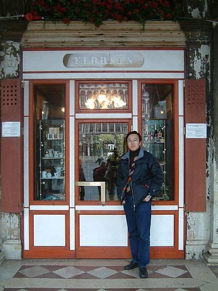 FLORIAN咖啡館─創立於1720年