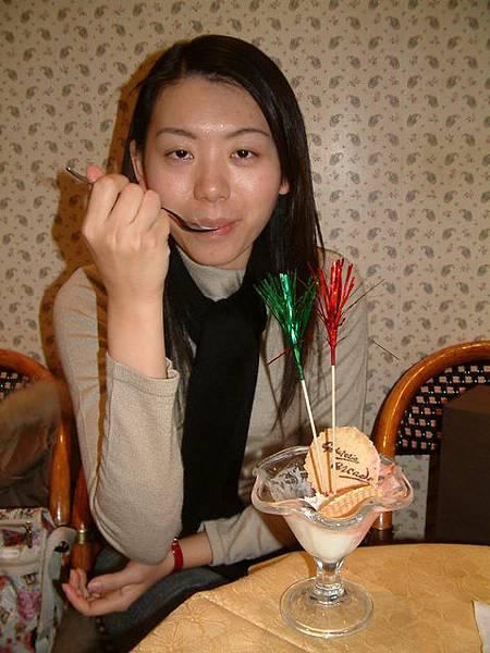 再來一口冰淇淋