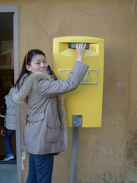寄信回台灣