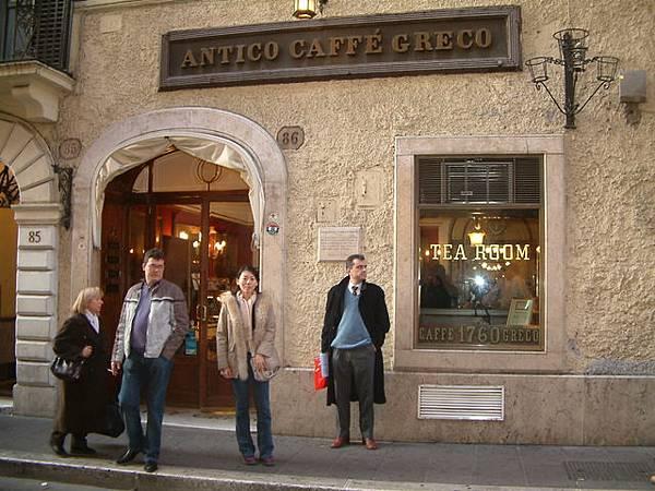 Greco咖啡館─創業於1760年