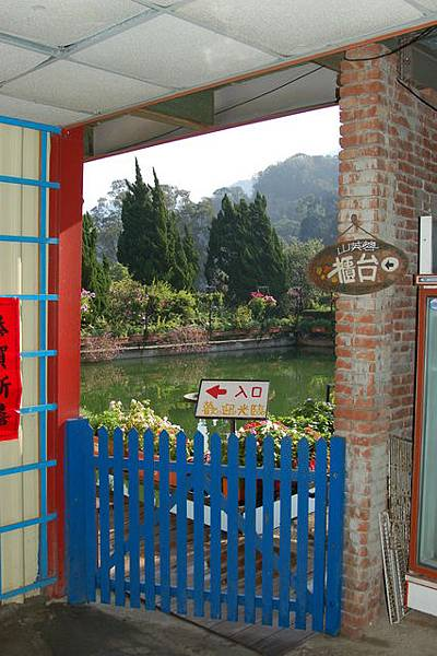 山芙蓉咖啡入口處