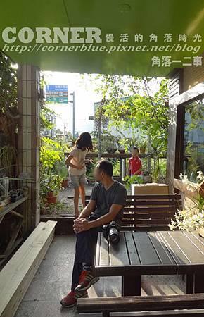 瑞璤千草園33