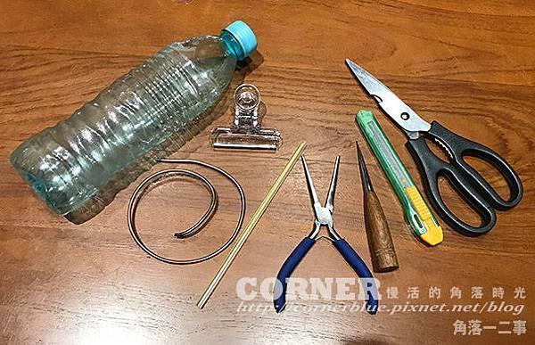 寶特瓶風車DIY05.jpg