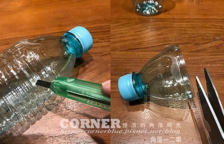 寶特瓶風車DIY06.jpg
