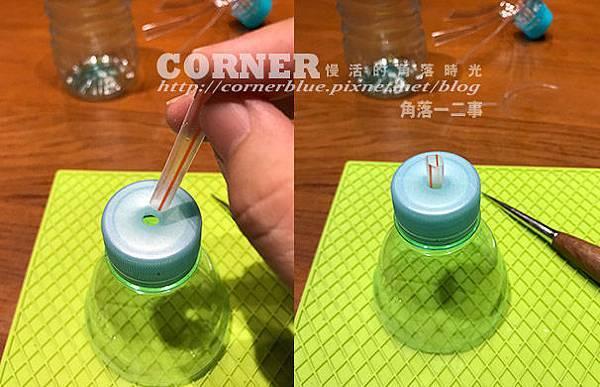 寶特瓶風車DIY08.jpg