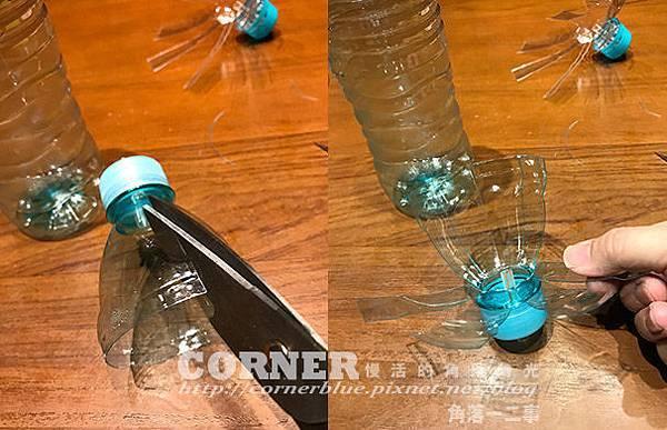 寶特瓶風車DIY10.jpg