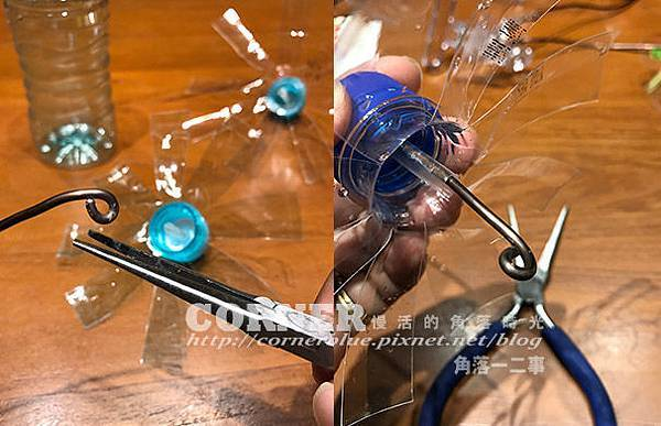 寶特瓶風車DIY13.jpg