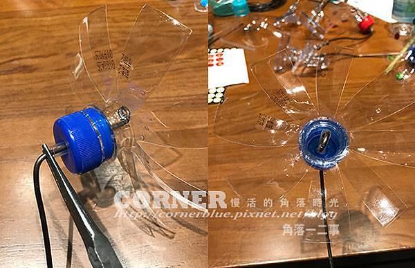 寶特瓶風車DIY14.jpg