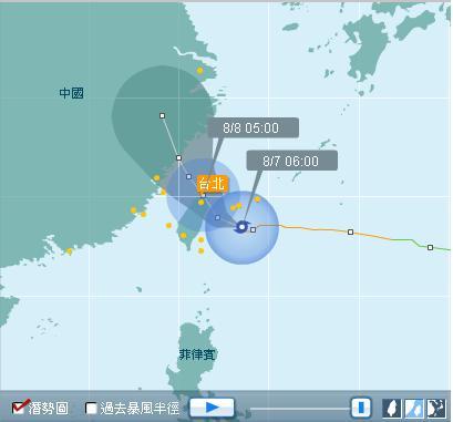 台風圖.JPG