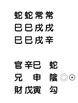 芭碼台風.JPG