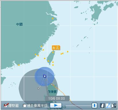 芭瑪颱風.JPG