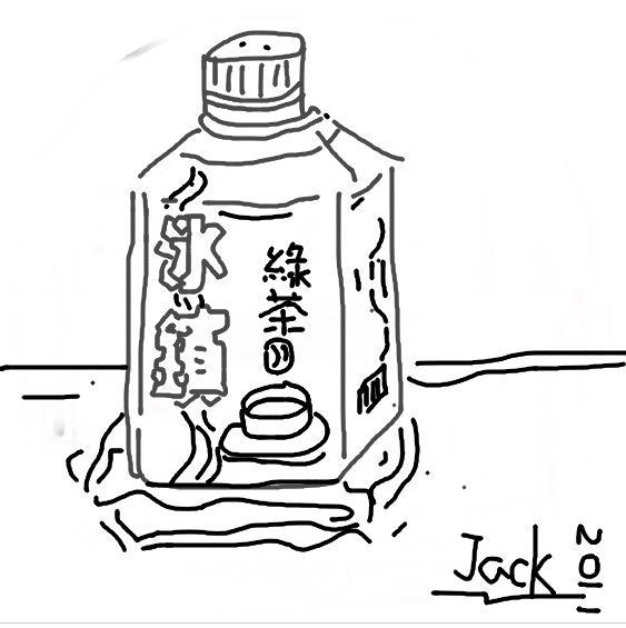 綠茶圖.JPG