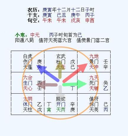 多方測1.jpg