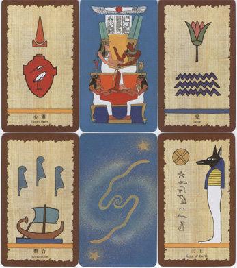埃及神圖.jpg