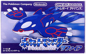 GBA-0760-cover
