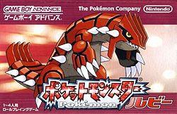 250px-Pokemon_Ruby_JP